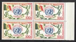 Mali 1961, Proclamation - UNO - ONU **, MNH, Block Of 4 - Margin - Mali (1959-...)