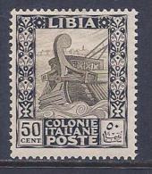 Libya, Scott # 55 Mint Hinged Ancient Galley, 1924 - Libya