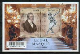 "France 2012 - Emission Commune Avec Suède, Opéra ""Le Bal Masqué"" / Joint With Sweden, Opera ""A Masked Ball"" - MNH - Emissions Communes"