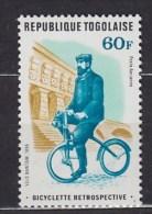 1986 TOGO   ** MNH Vélo Cycliste Cyclisme Bicycle Cyclist Cycling Fahrrad Radfahrer Radfahren Bicicleta Ciclista  [BS32] - Cycling
