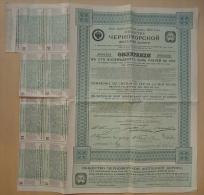 Emprunt-Obligations Compagnie Des Chemins De Fer De La Mer Noire 4 1/2 O/o Emis En 1913 Avec 9 Coupons - Chemin De Fer & Tramway