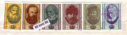 Bulgaria / Bulgarie 1978 Famous Men ( History, Art And Literature) 6v.- Used/oblit.(O) - Gebraucht