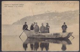 2675. Kingdom Of Serbia, 1915, Ohrid And Ohrid Lake, Postcard - Serbie