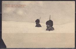 2676. Kingdom Of Serbia, 1913, Balkan Wars - Serbian Army Under Jedrene, Postcard - Serbie