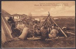 2677. Kingdom Of Serbia, Serbian Camp In Bitola, Postcard - Serbie