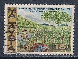 Malaysia ~ First Malaysia Plan ~ SG 37 ~ 1966 ~ Used - Malaysia (1964-...)