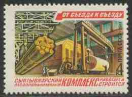 Soviet Unie CCCP Russia 1981 Mi 5042 YT 4779 ** Syktyvkar Paper Mill / Holzverarbeitungsbetrieb, Syktywkar - Natura