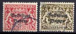 Bayern Dienstmarken Mi 33; 39, Gestempelt [081213III] @ - Bayern
