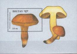 BHUTAN 1989 MUSHROOMS CHAMPIGNONS PILZE FUNGHI HONGOS COGUMELOS MNH NEUFS ** FUN - Champignons