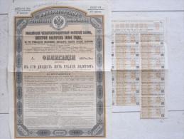 Gouvernement Impérial De Russie - Emprunt Russe 4% Or - Coupure De 500 FR - 6° émission - Russie