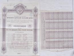 Gouvernement Impérial De Russie - Obligation 3% Du Chemin De Fer De Morchansk-Syzrane - Russie