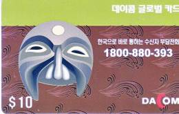 Télécarte  Prépayée De Corée Du  SUD   DACOM Vide Date Expiration 30/06/2010 - Corée Du Sud