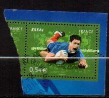 FRANCE N°4065 Oblitéré - Usados