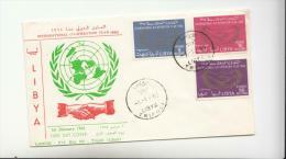DC838-LYBIA-1965 FDC Internationale Co-operation TAG+3 Marke 5+15+50 MILLIEMEMS - Libye