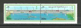 Saudi Arabia 1986 ( Saudi-Bahrain Highway Inauguration ) - MNH (**) - Arabia Saudita