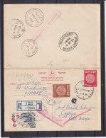Fleurs - Israël - Carte Postale Recommandée De 1954 - Entier Postal Avec Carte Réponse - Expédié Vers La Chypre - Israel