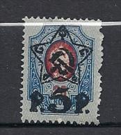 Y & T  189** - 1917-1923 Republic & Soviet Republic