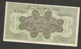 [NC] ISRAEL - 250 PRUTAH - AUNC - Israele