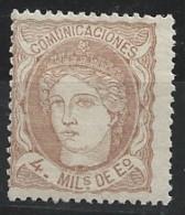 ES0104-L2309TVF.Spain.Espagne.GOBIERNO  PROVISIONAL .Alegorias.1870.(Ed 104) Con Charnela.MAGNIFICO - Viñetas De Fantasía
