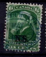 Nova Scotia 1868 6 Cent  Queen Victoria Issue #NSB7  SON - Nova Scotia