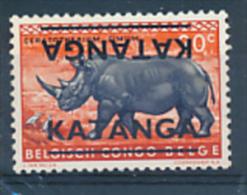 KATANGA  RHINO VARIETY MNH - Katanga