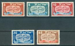 Israel - 1948, Michel/Philex No. : 10/11/12/13/14, NEW YEAR ISSUE - MNH - *** - No Tab - Nuevos (sin Tab)