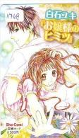 Carte Prépayée Japon * MANGA * SHO-COMI * NOT FOR SALE * ANIME (11.768) Movie Japan Prepaid Card Tosho Karte - Cinema