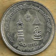 THAILAND 10 BAHT TEMPLE ORNAMENT 2 TOWERS FRONT MEN HEADS BACK 2524-1981 UNC Y.? READ DESCRIPTION CAREFULLY !!! - Thaïlande