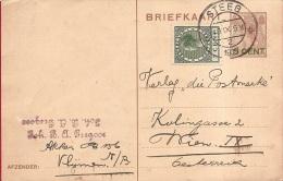 Br-5661         STEEG     1927   Naar    OOSTENRIJK - Postal Stationery