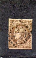 FRANCE   30 C   Année 1870     Y&T: 47   Emission De Bordeaux   (oblitéré) - 1870 Ausgabe Bordeaux