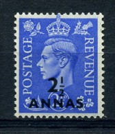 BRITISH  POSTAL  AGENCIES  In EASTERN  ARABIA  1948  2 1/2a On  2 1/2d  Light  Ultramarine    MH - Africa (Other)