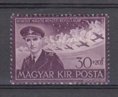 Hungary, Magyar Posta, 1943, Death Of Istvan Horthy, Aviator, MNH, *** - Flugzeuge