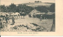 Palestine Galilée Ker Ain - Palästina
