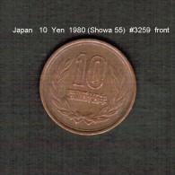 JAPAN    10  YEN  1980  (Hirohito 55---Showa Period)  (Y # 73a) - Japan