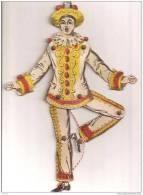 PANTIN ARTICULE EN CARTON ET METAL. HAUTEUR 30CM .A VOIR  REF 15300 - Marionette