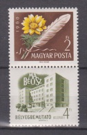 Hungary, Magyar Posta, 1960, For The Home Club Of The National Association, Flower, Adonis Rose, MNH, *** - Rozen