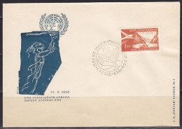 2504. Yugoslavia, 1958, United Nations Day, Cover - 1945-1992 Socialist Federal Republic Of Yugoslavia