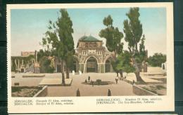 Jérusalem  -  Mosquée El Aksa  , Extérieur     Dae 180 - Palestine