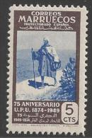 1950 5c Mail Transport, Mint Never Hinged - Maroc Espagnol