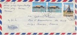 Taïwan 1971 Lettre Pour La France Timbres Monuments - 1949 - ... République Populaire