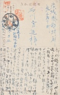 JAPANESE  INTERVENTION  SIBERIA  COVER  9 -9--28 - Sibirien Und Fernost