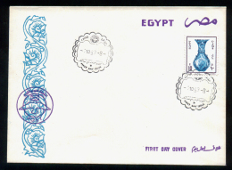 EGYPT / 1985 / VASE / FDC - Covers & Documents