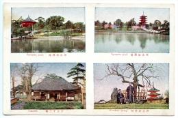 Sarusawa Pond, Jusanshö, Kinukake, 4 Picture, - Japón
