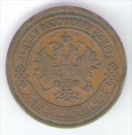 RUSSIA 2 KOPEKS 1904 - Russia