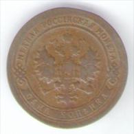 RUSSI 1 KOPEK 1901 - Russia