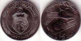 Tunisia - Tunisie - Tunesien 1/2 Half Dinaro Dinar Dinars 1997 - 1418 XF Moneta Coin Moneda Monnaie Munzen KM#346 - Tunisia