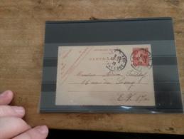 LOT 179625 TIMBRE DE FRANCE OBLITERE