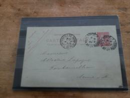 LOT 179627 TIMBRE DE FRANCE OBLITERE