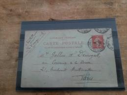 LOT 179629 TIMBRE DE FRANCE OBLITERE