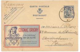 @ CARTE PUB COGNAC ORIGNY 14/11/1944 ENVOYEE DE VIRTON - Virton